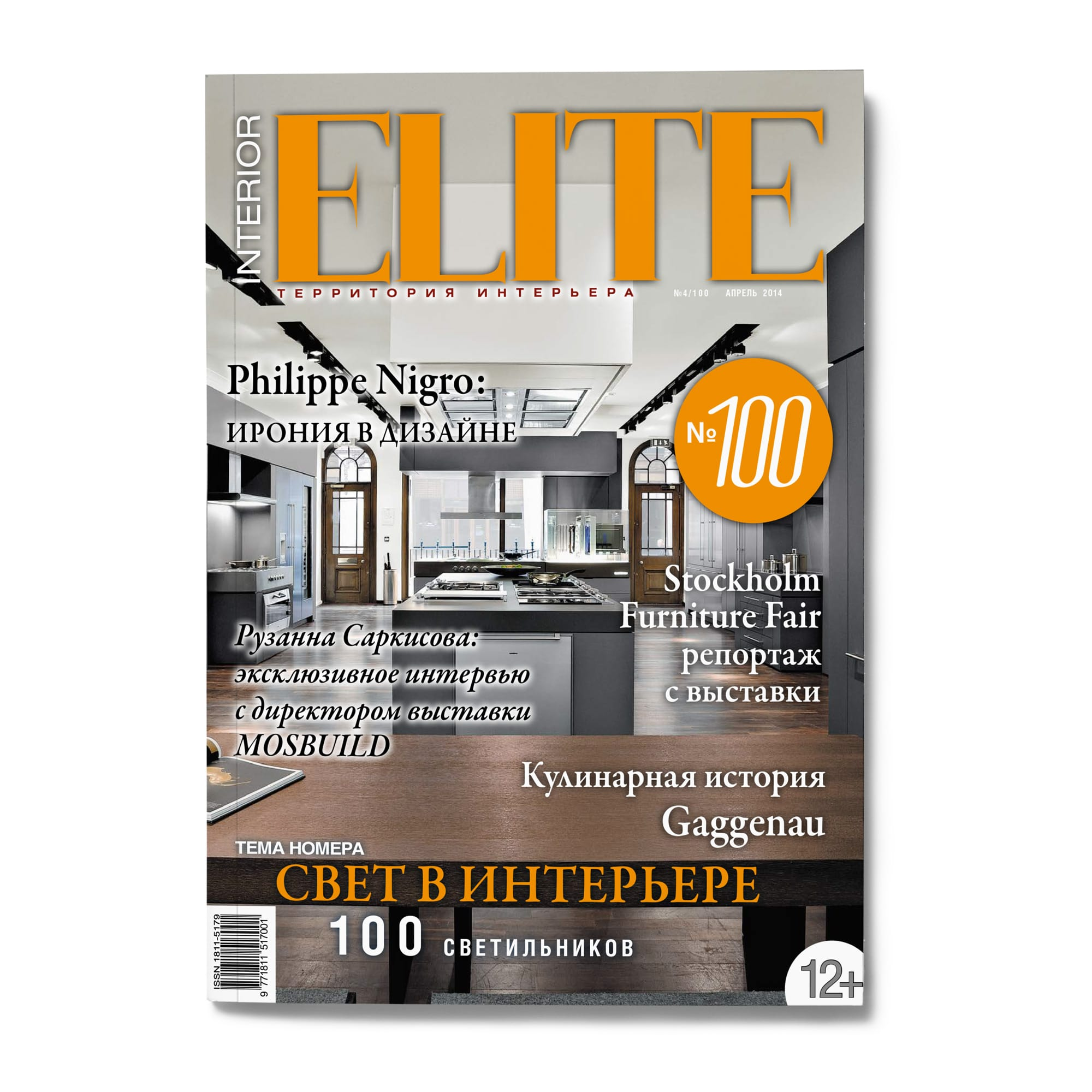 Elite Front Page