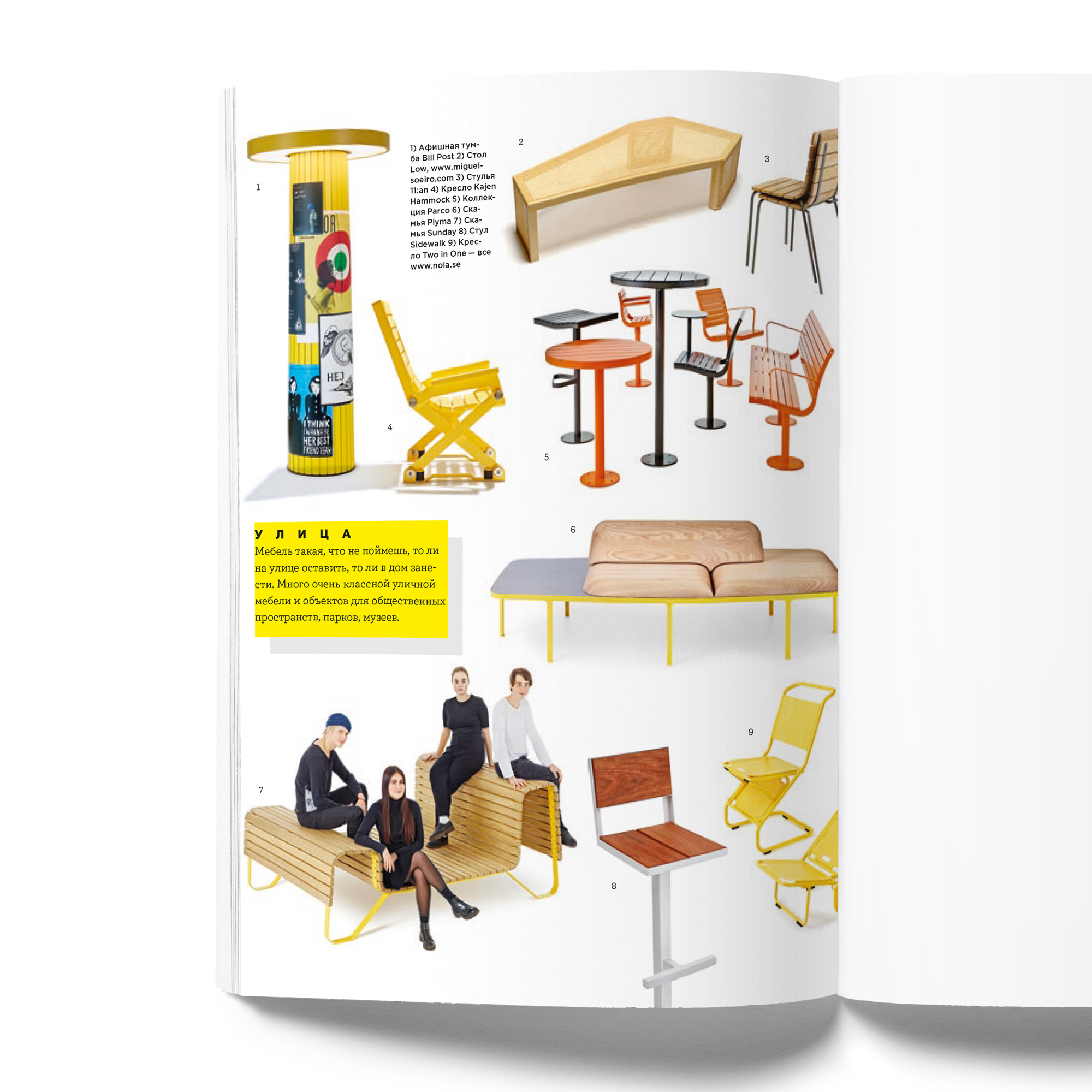 Seasons Inner Page - DESIGN BY MIGUEL SOEIRO